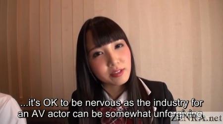 ayaka tomoda post interview av actor audition