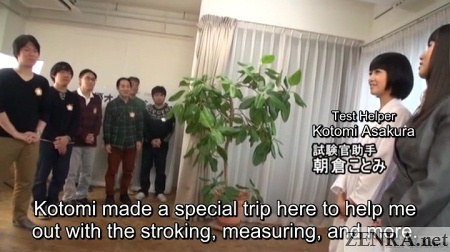 kotomi asakura to the rescue