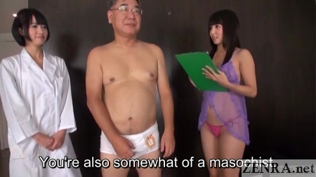 aroused older japanese man ready for practical test