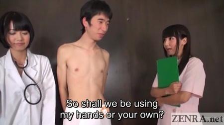 skinny japanese av actor hopeful practical test