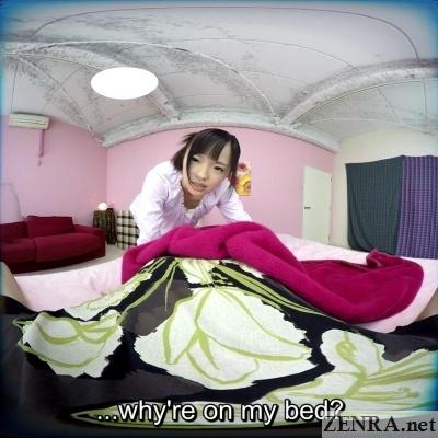 miyazawa yukari bedroom