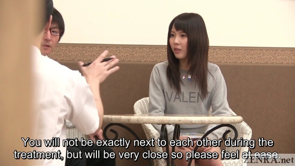 japanese massage clinic reception area