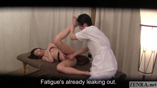 cmnf japan oil massage groin focus