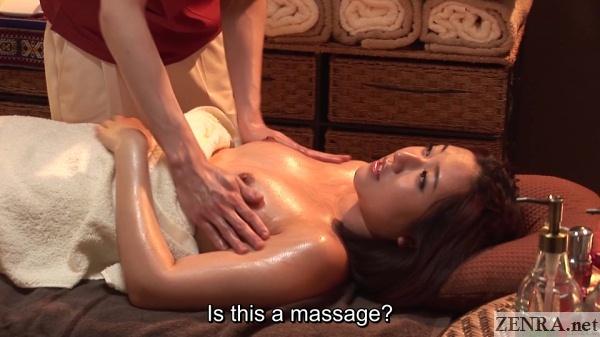 topless supine oil massage cmnf japan