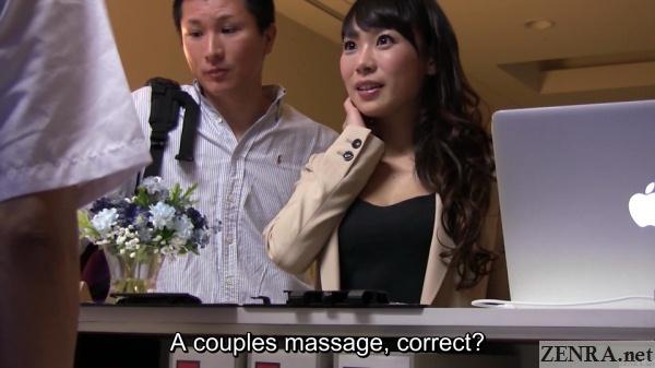 an takase massage reception area