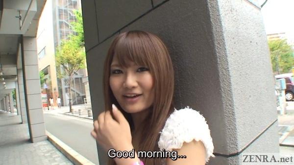 japanese gyaru street interview