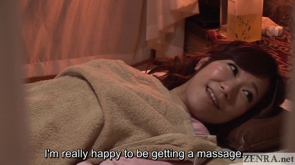 elated japanese girlfriend first massage