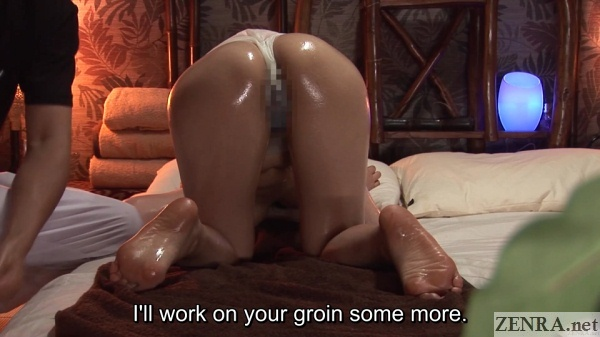 oiled up japanese woman on all fours butt out