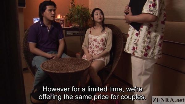couples big discount at japanese spa