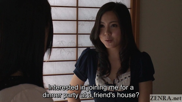 ojima miyuki dinner party invitation