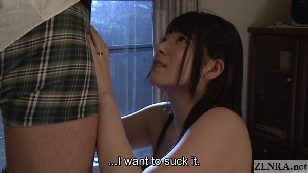 uehara ai eager for fellatio