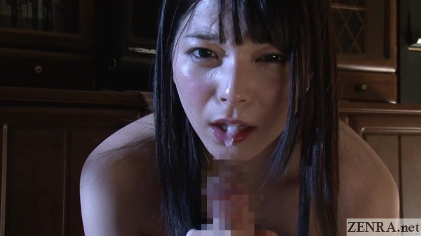 pov messy blowjob at night ai uehara