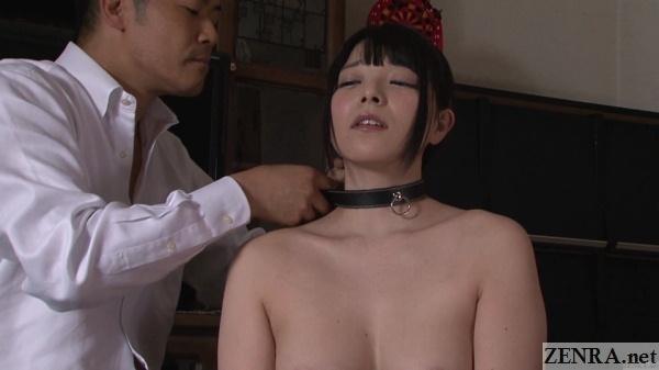 collar affixed to naked uehara ai