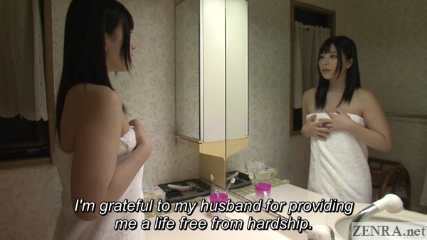 uehara ai in bath towel in front of mirror