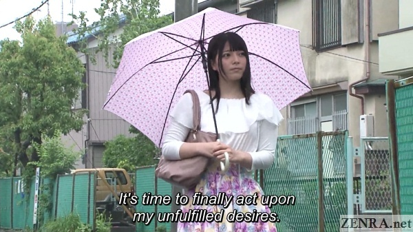ai uehara outside on rainy day