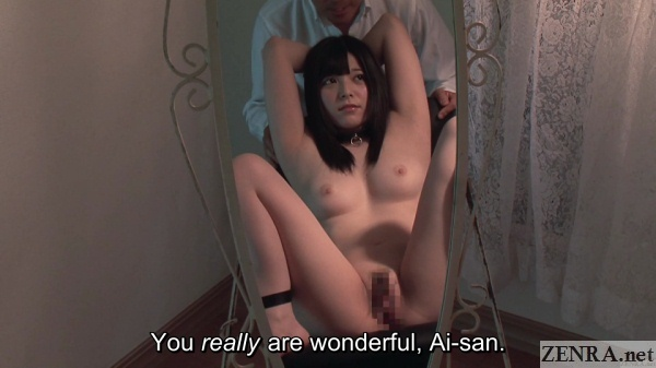 japan enf cmnf bound ai uehara in front of mirror