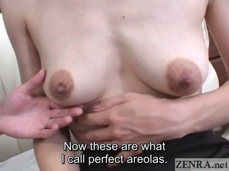 big dark nipples on mature japanese wife