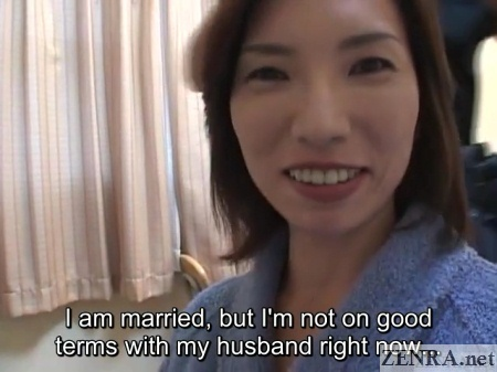 married japanese woman does av