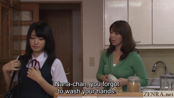angrty japanese schoolgirl