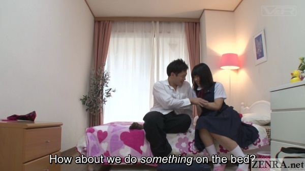japanese schoolgirl and first boyfriend alone in bedroom