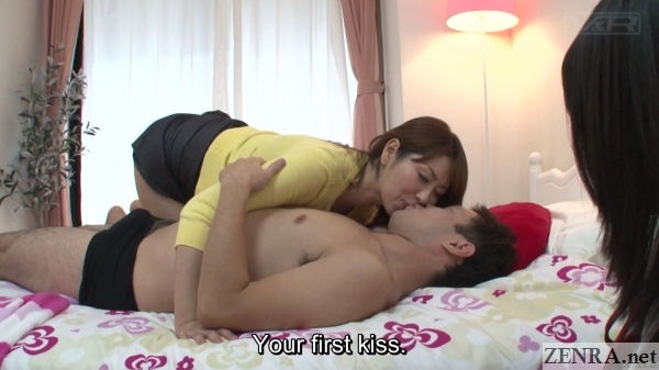 first kiss with japanese milf