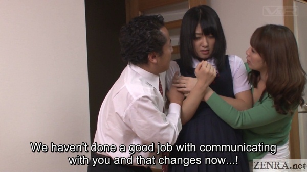 demure japanese schoolgirl surrounded