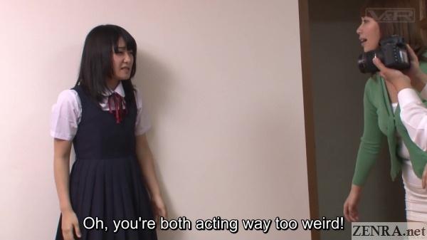japanese schoolgirl full of ire