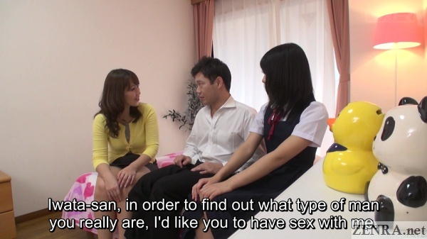 bizarre sex question for first boyfriend of schoolgirl