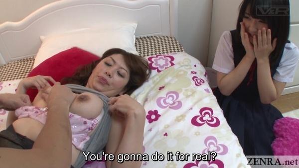 exposed japanese milf with schoolgirl audience