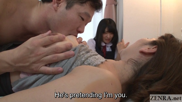 japanese boyfriend with older woman schoolgirl watching in shock