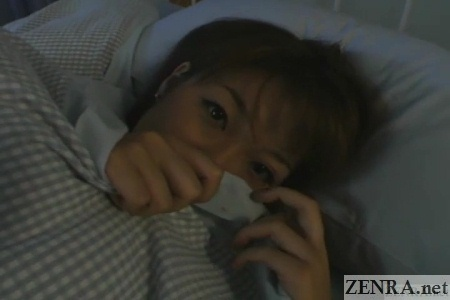maho aizawa in bed