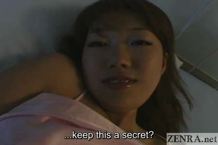 maho aizawa secret keeping
