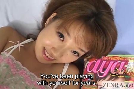demure japanese gyaru caught masturbating