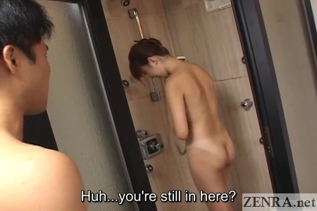 tan lines japanese gyaru caught in shower
