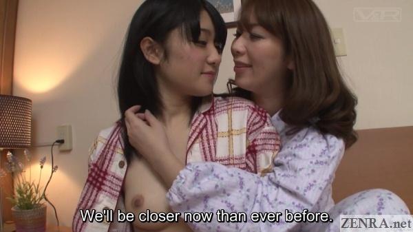 exposed japanese schoolgirl with older woman