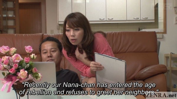 online bbs asking for help with rebellious japanese schoolgirl