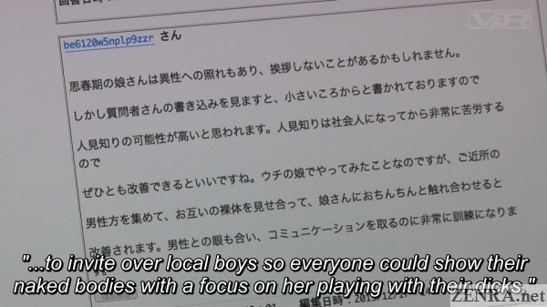 bizarre japanese bbs advice for shyness cure