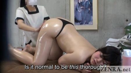 japanese on all fours feminine massage