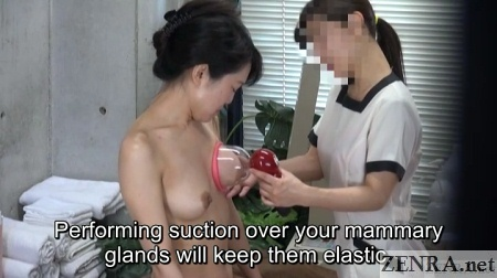 suction cup bust up treatment japanese massage clinic