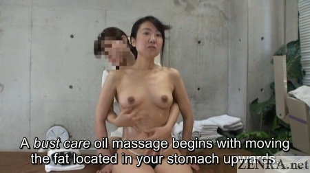 oiled up japanese bust up massage