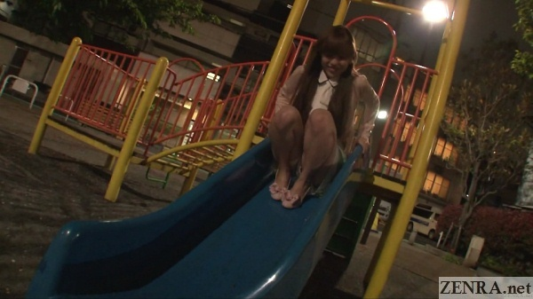 azuma arisa on small slide