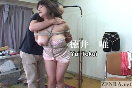 yui tokui voluptuous tanbikai play begins