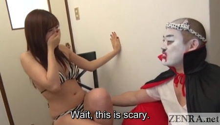 bald japanese dracula and rina itou in lingerie