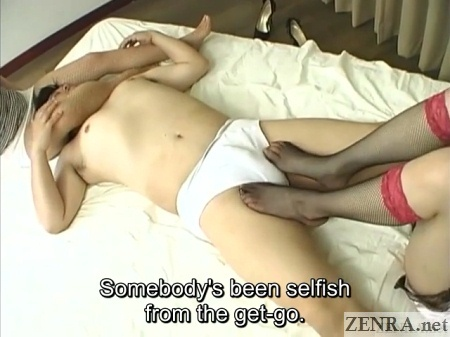 japanese cfnm foot fetish threesome heaven