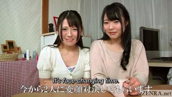 mai araki yui kawagoe face changing game time