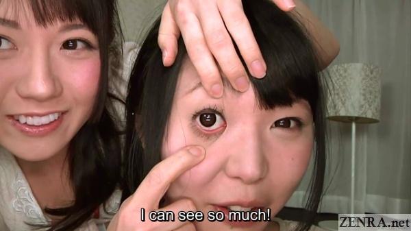weird face yui kawagoe