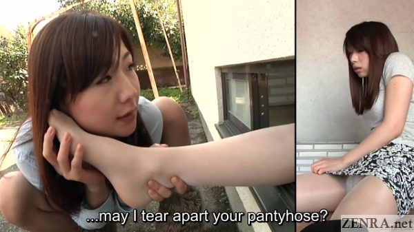 pantyhose tearing request by kanou ayako