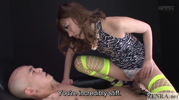 lewd japanese woman with aroused masochistic man
