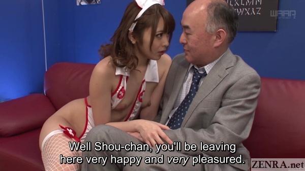 ayu sakurai japanese pink salon girl