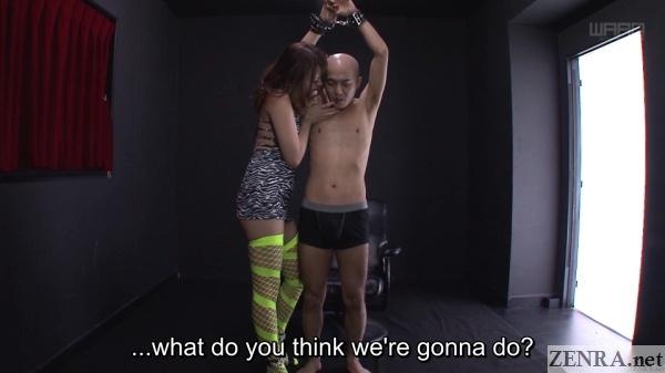 skinny slave with ayu sakurai